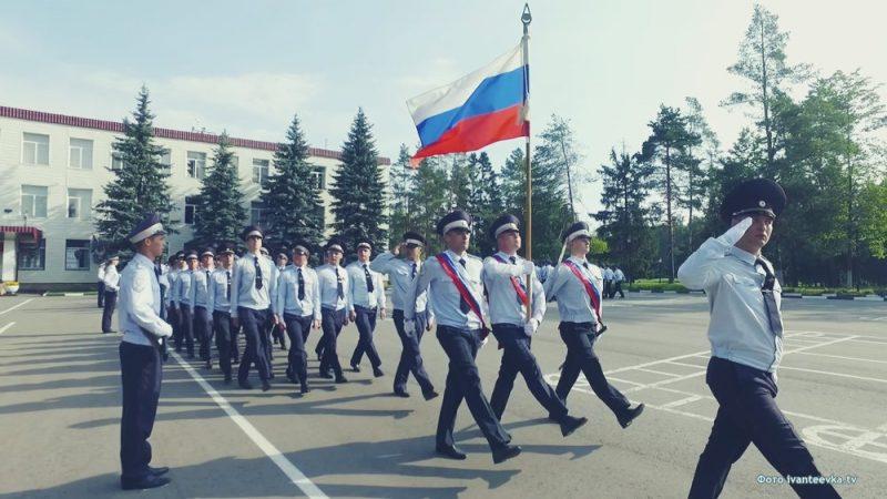 День Флага в ГИБДД
