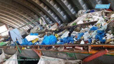 Склад мусора