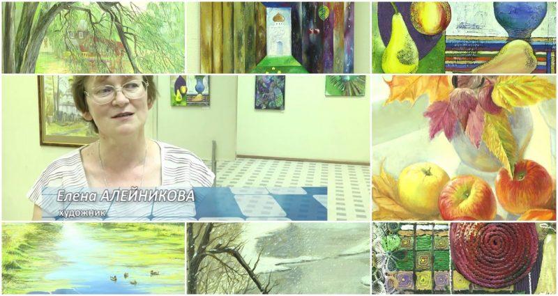 Выставка картин Две Елены