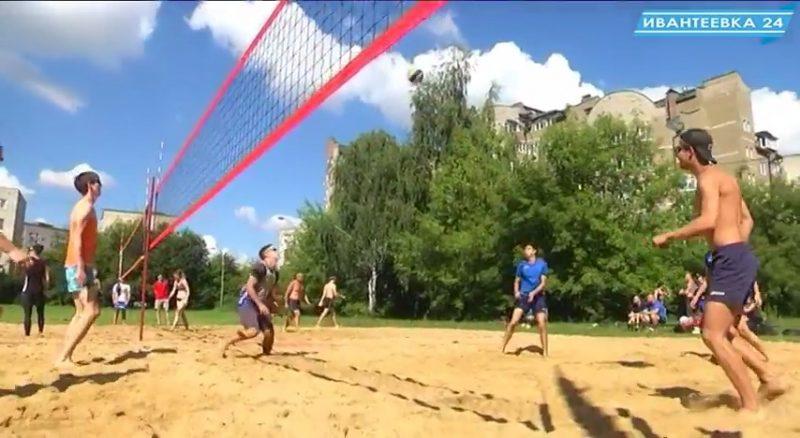 парковый волейбол