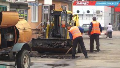 ремонтируют ямы на пешеходной зоне