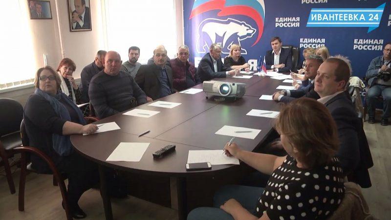 Единая Россия презентация проектов