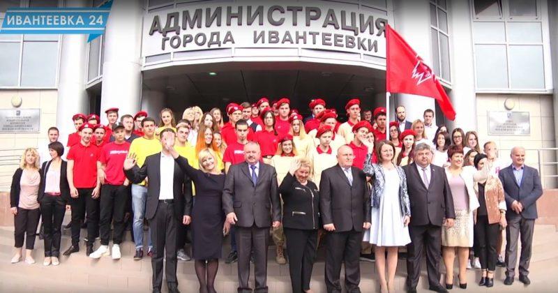 Гости Ивантеевки на Дне города