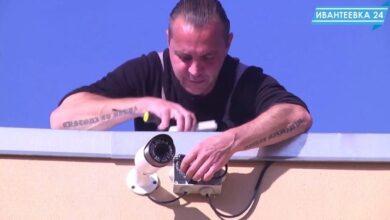 Ivstar kameri 8 shkola 0 13 yq6uCG2aMtg
