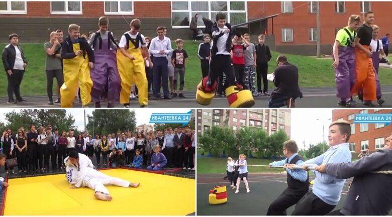 Спортивная Ивантеевка 2009