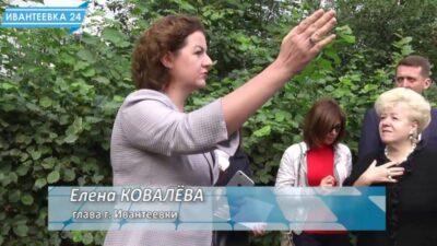 Ковалева встреча жители
