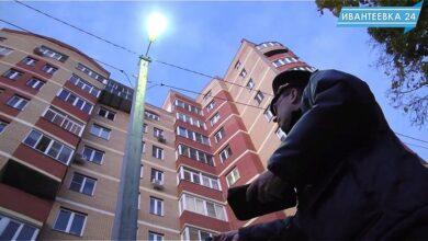 ГАТН освещение улиц