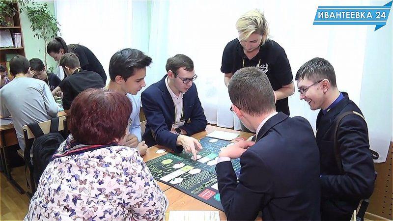 Игры финансовая грамотность