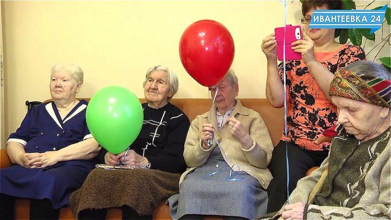 Ивантеевский дом престарелых