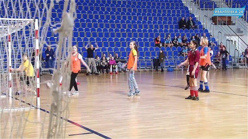 Спортивная Ивантеевка женский футбол
