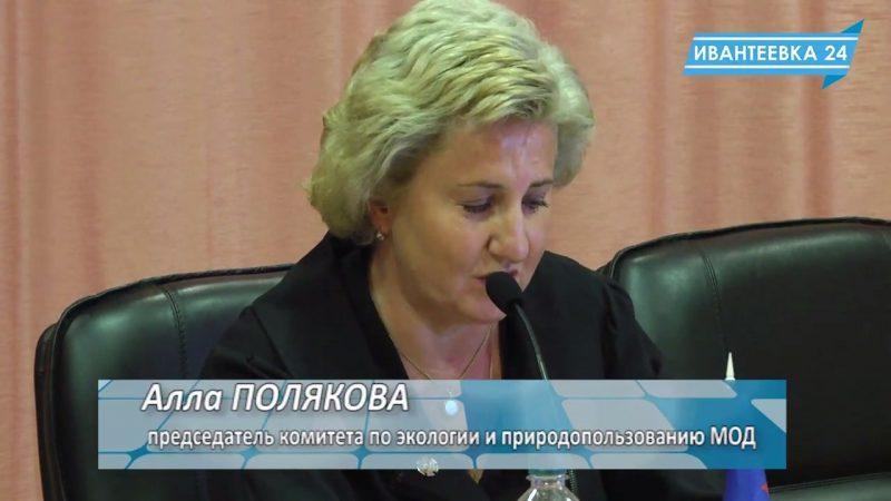 Алла Полякова о годе экологии