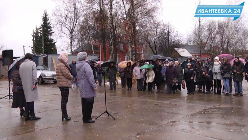 Митинг у храма по жертвам репрессий