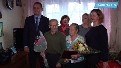 Ветераны 90 лет
