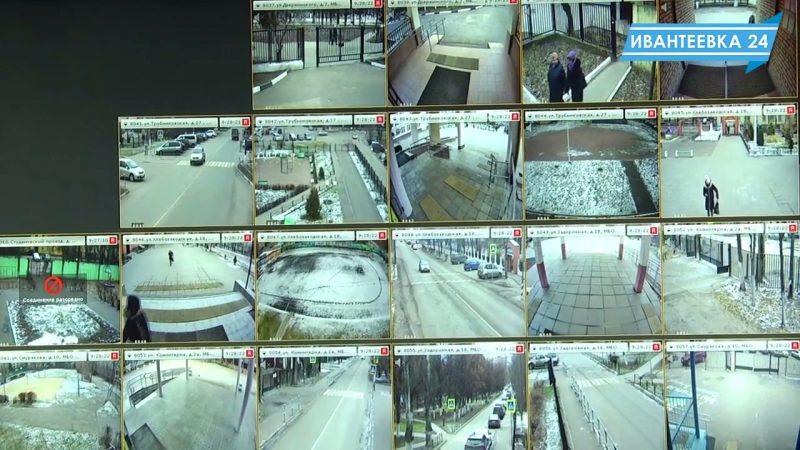 Видеонаблюдение Безопасный регион