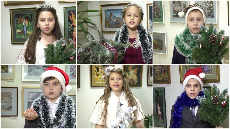 Дети читают стихи о зиме