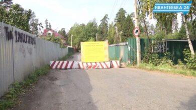Дорога в Тарасовку