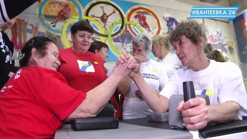 Фестиваль спорта инвалиды