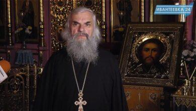 Монаршек слово православия