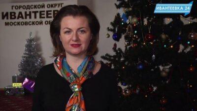 Новогоднее поздравление Ковалева