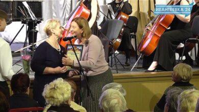 Photo of 3 декабря концерт ко дню инвалида в КДЦ