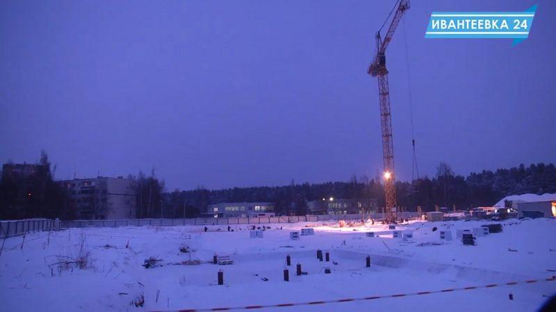 Строительство школы зимой