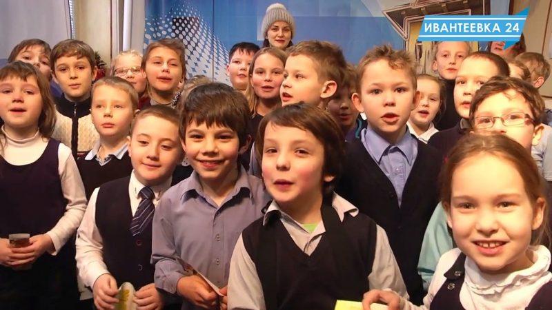 дети на телевидении