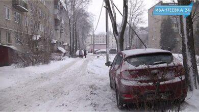 Центральный проезд 4 зима