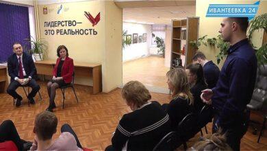 Молодежь на встрече с Ковалевой и Керселяном