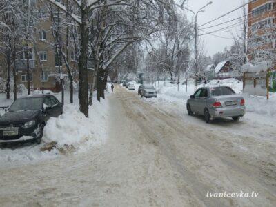 Улицы Ивантеевки после уборки снега 37