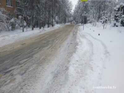 Улицы Ивантеевки после уборки снега 53