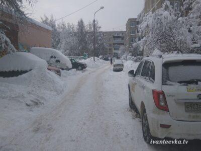 Улицы Ивантеевки после уборки снега 70