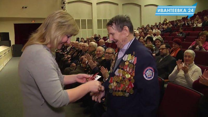 награждение ветерана войны