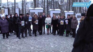 участники конференции в Ивантеевке