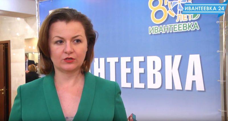 интервью Ковалевой после отчета