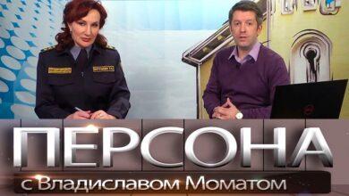 Персона Интервью Витушева