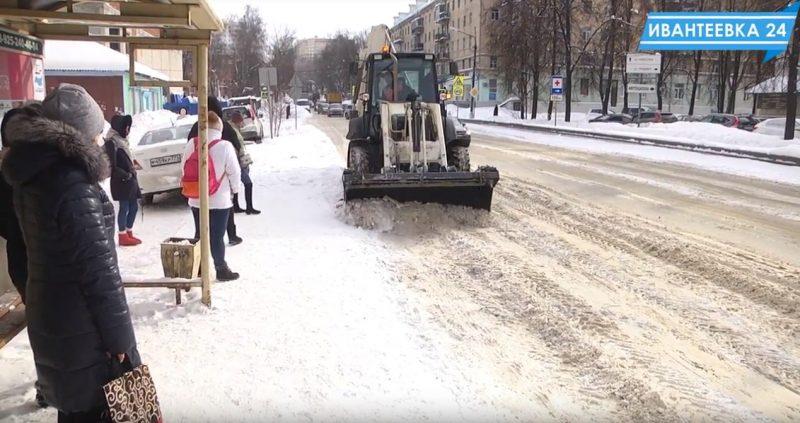 снегопад на улице