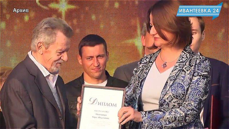 вручение диплома участнику конкурса