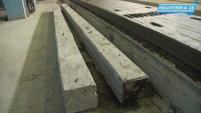 железо бетонная свая