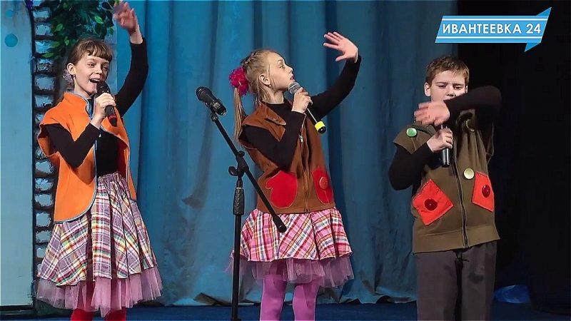 дети концерт