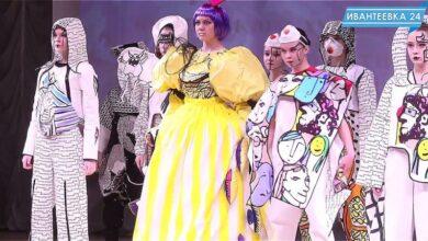 конкурс театров моды