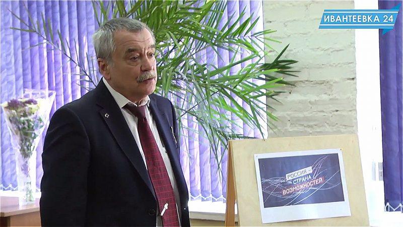 Космонавт Тюрин