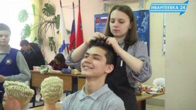 мастер класс парикмахер