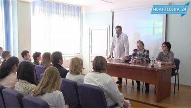 молодежь встреча медики