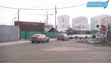 Переезд на Хлебозаводской