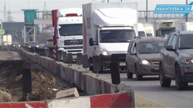 Photo of Реконструкция Ярославки. 5 решений облегчить транспортную ситуацию