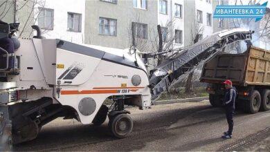 ремонт дорог весна