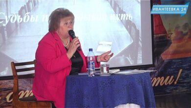Суханова об истории города