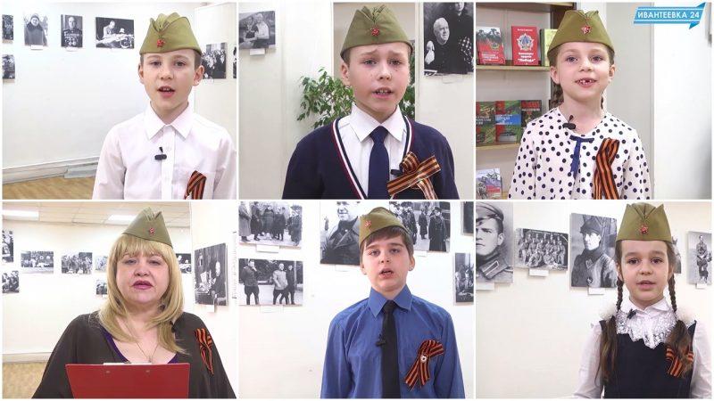 дети стихи о войне 2