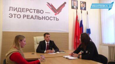 прием Савченко