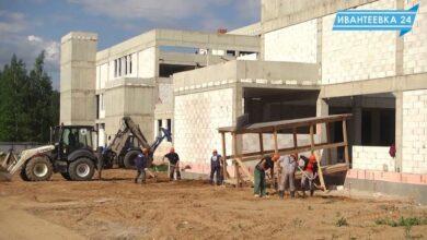 строительство школы май 2018